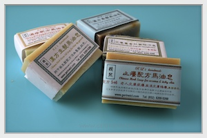 艾草藿香抗菌除汗皂